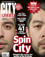 City Weekend Cover - Jessica Beaton