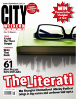 City Weekend Cover 2