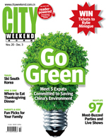 City Weekend Cover 3
