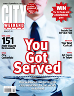 City Weekend Cover 4