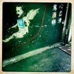 Macau graffiti - travel photos - 6