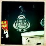 Macau graffiti - travel photos - 5
