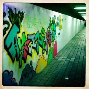 hk graffiti - happy valley walkway 2