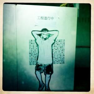 hk graffiti - happy valley walkway man
