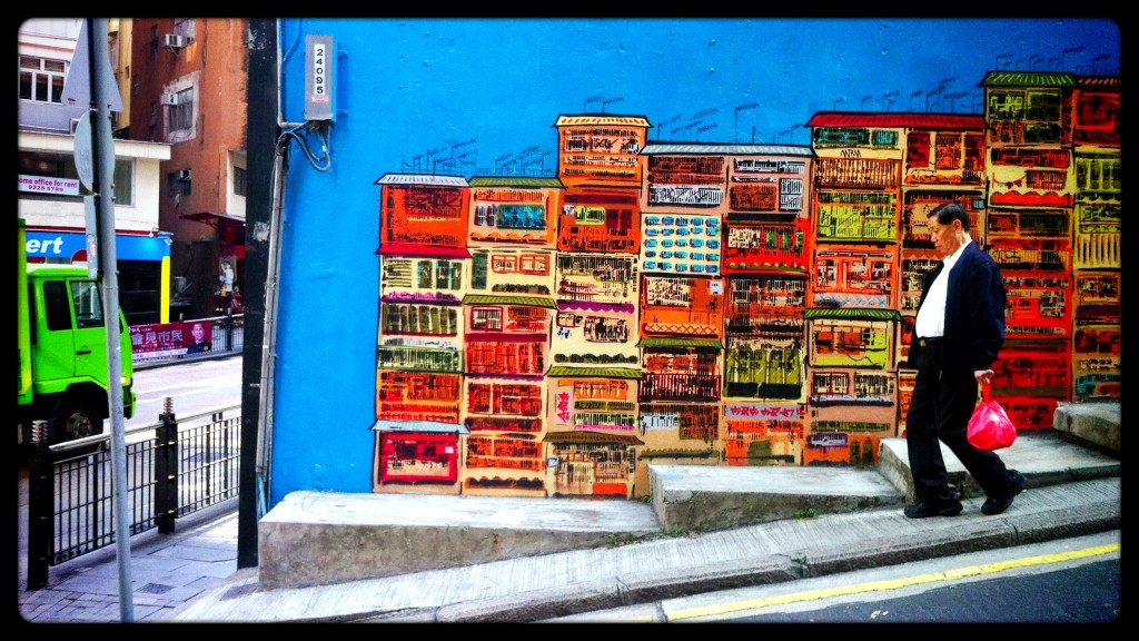 hong kong graffiti - buildings in central