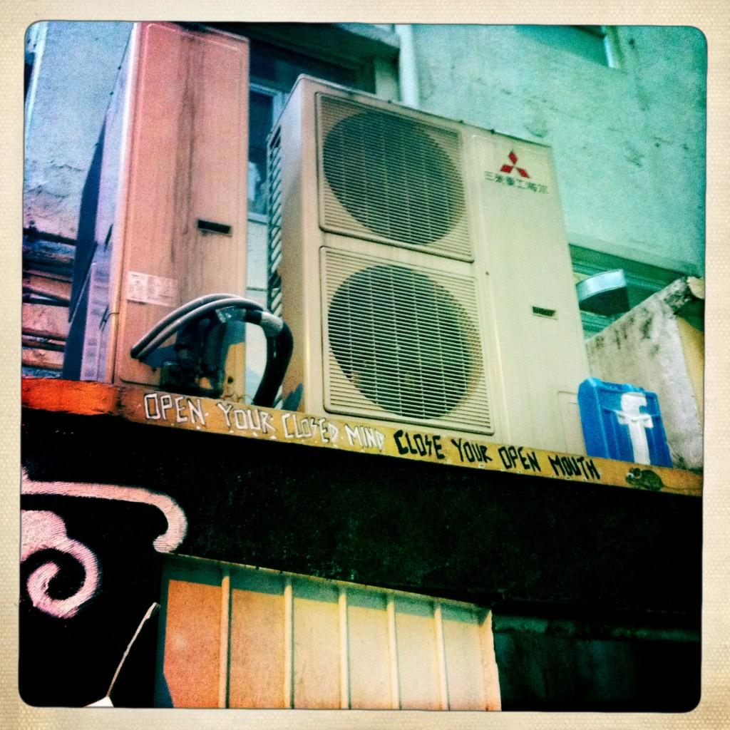 tai hang hong kong graffiti - facebook