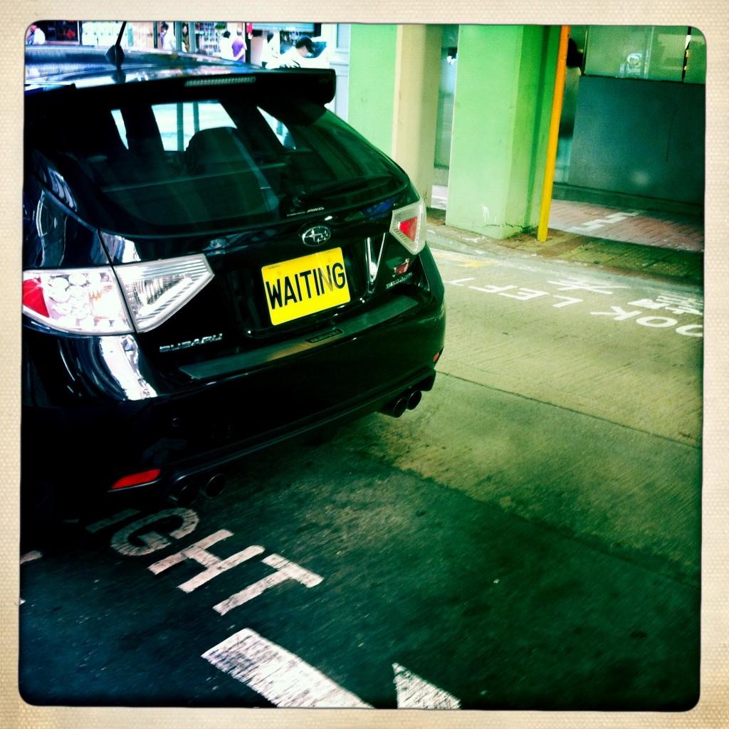 hong kong car plate - waiting