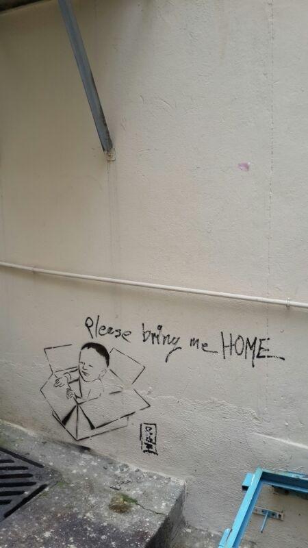 hong kong graffit - baby