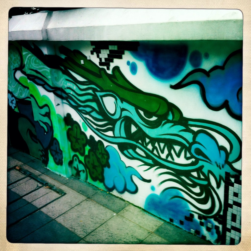 Singapore Graffiti - dragon